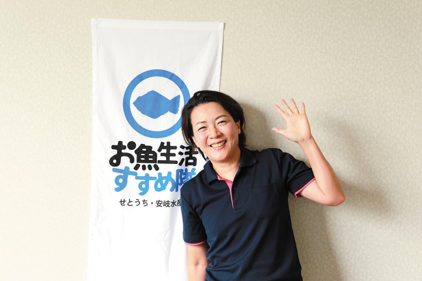 https://course-kagawa.com/wp-content/uploads/2020/03/2021安岐水産00022.jpg