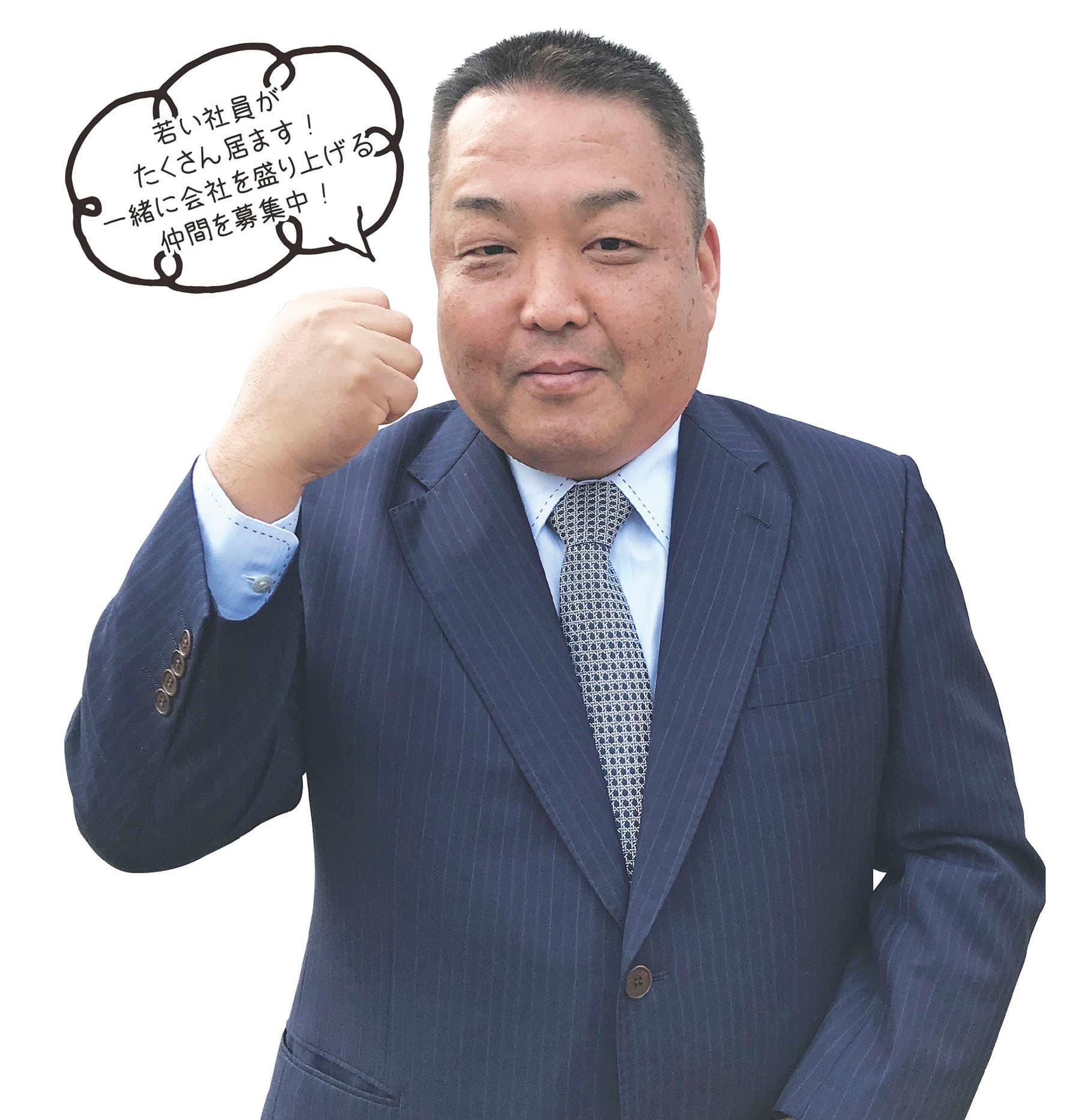 https://course-kagawa.com/wp-content/uploads/2020/03/sansyo03.jpg