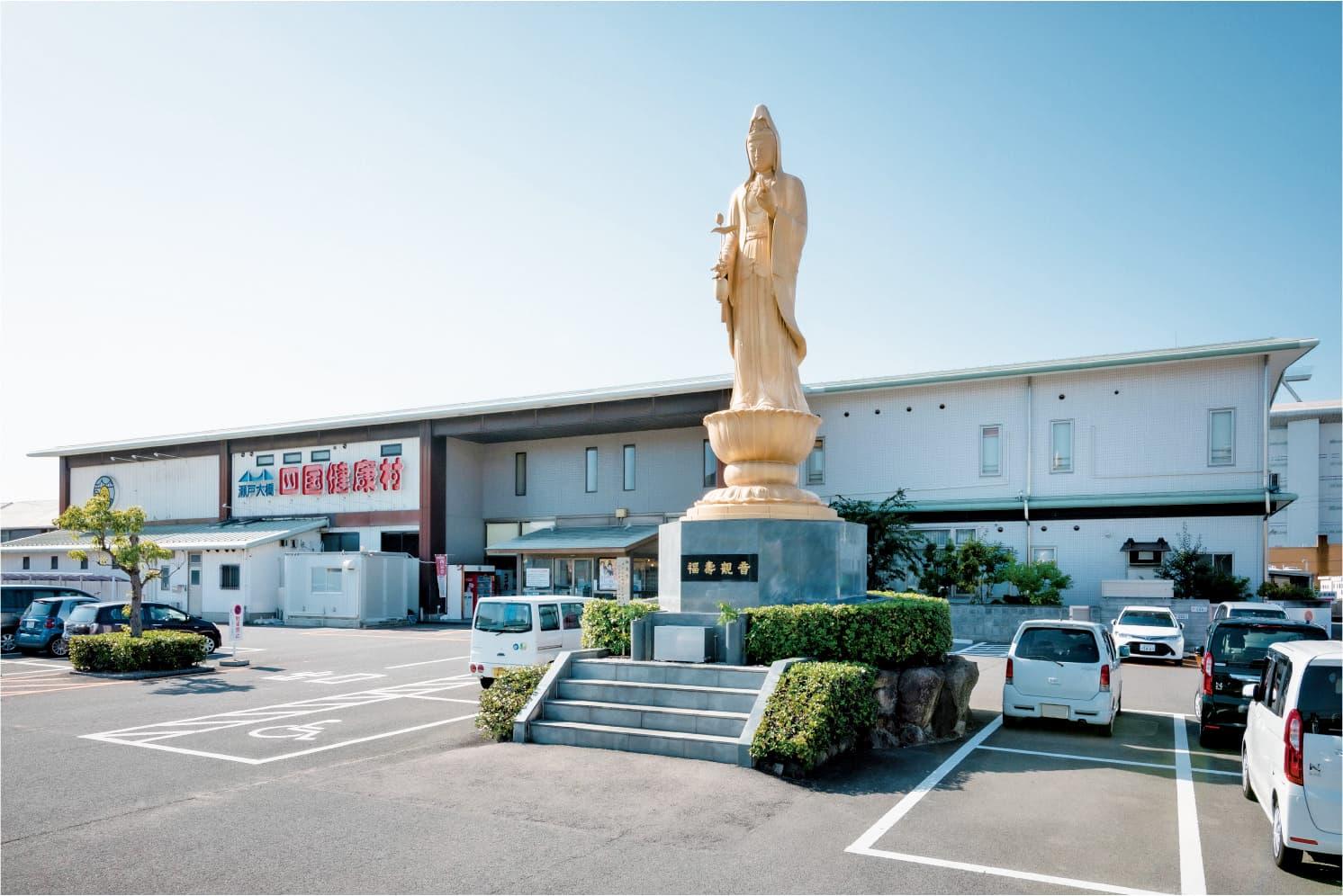 https://course-kagawa.com/wp-content/uploads/2021/03/2021四国健康村00005.jpg