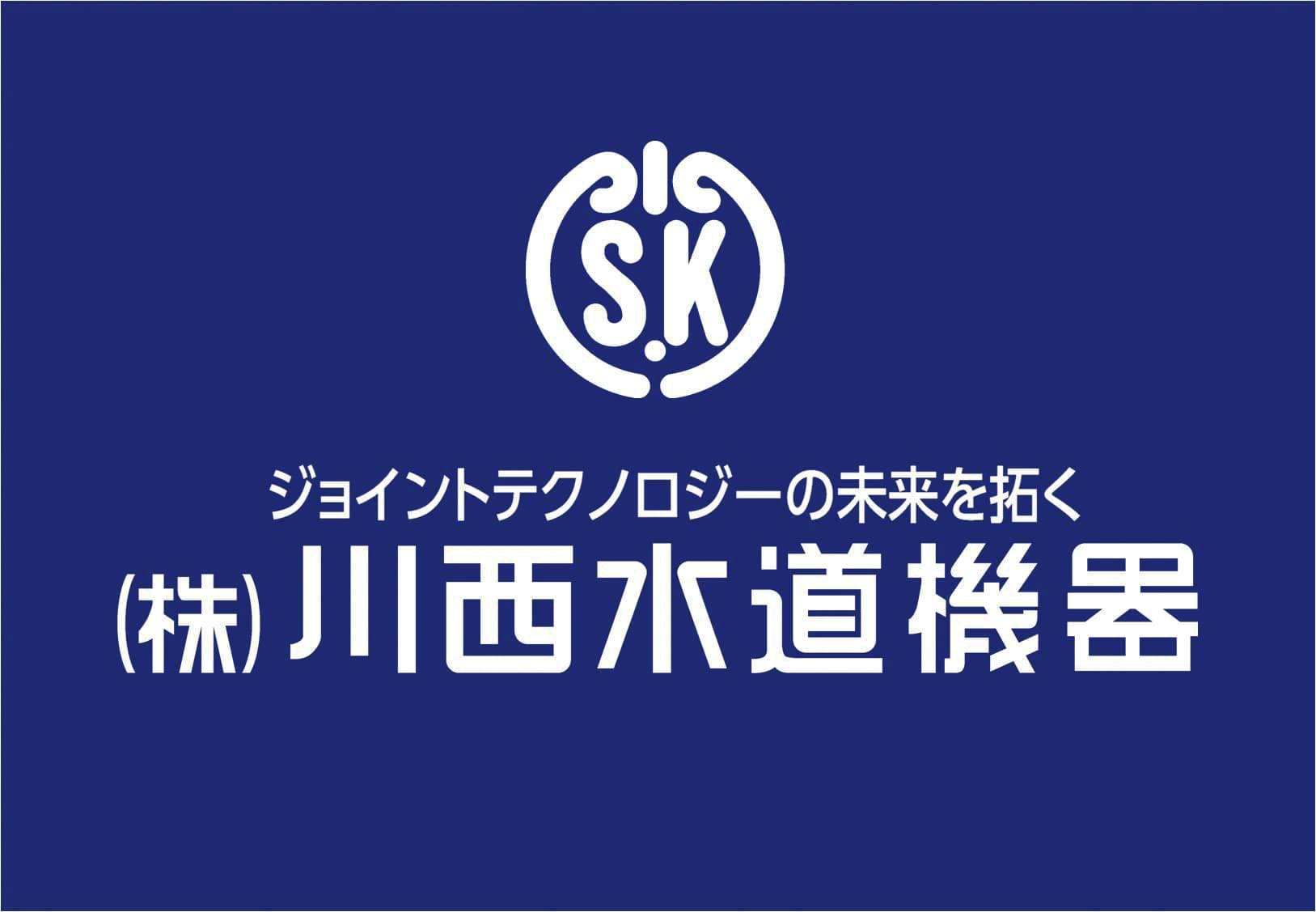 https://course-kagawa.com/wp-content/uploads/2021/03/2021川西水道機器00009.jpg