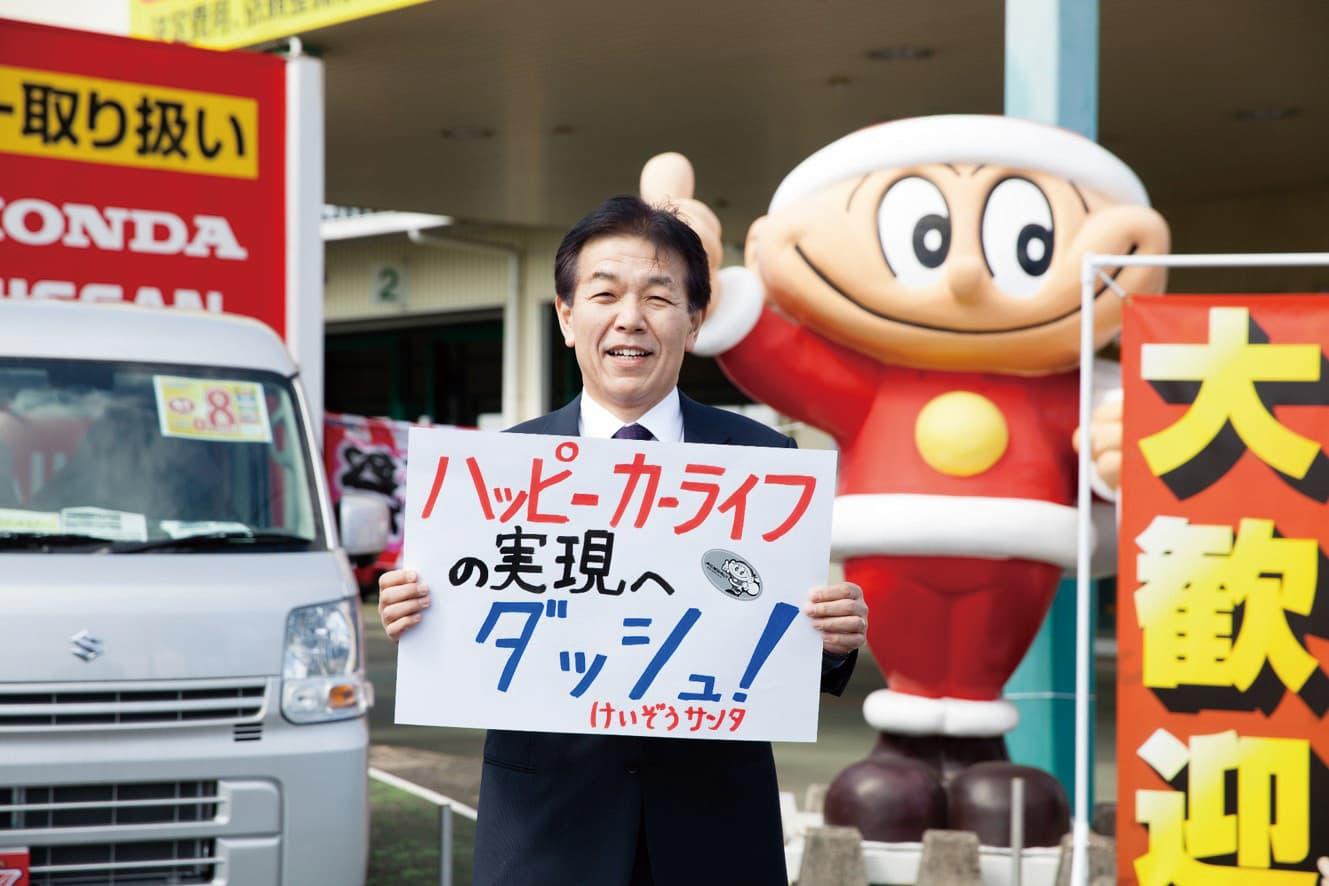 https://course-kagawa.com/wp-content/uploads/2021/03/2021野崎自動車00012.jpg